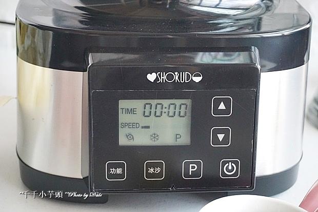 心之食堂ED840 多功能食物調理機19.JPG