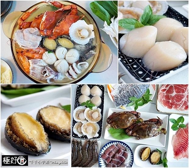 極好食螃蟹海陸鍋3