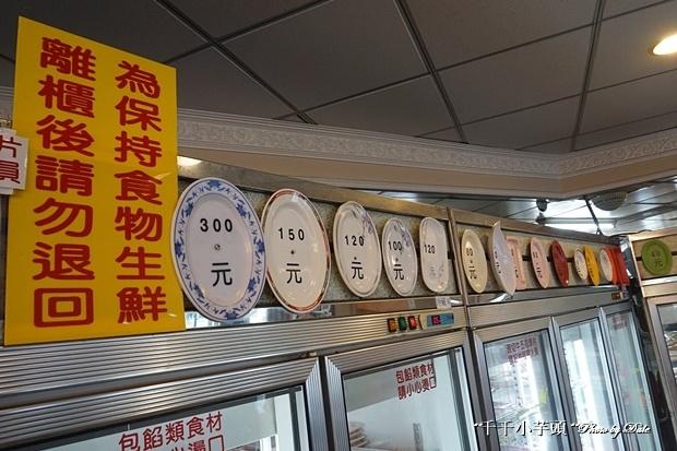 牛大福沙茶火鍋16.JPG