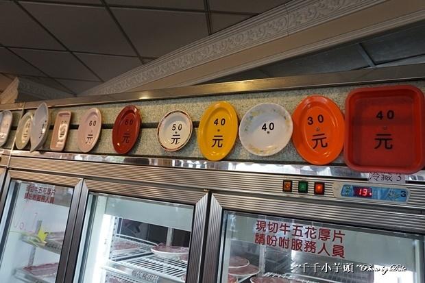 牛大福沙茶火鍋17.JPG