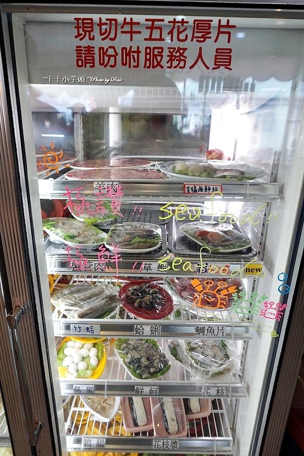 牛大福沙茶火鍋18.JPG