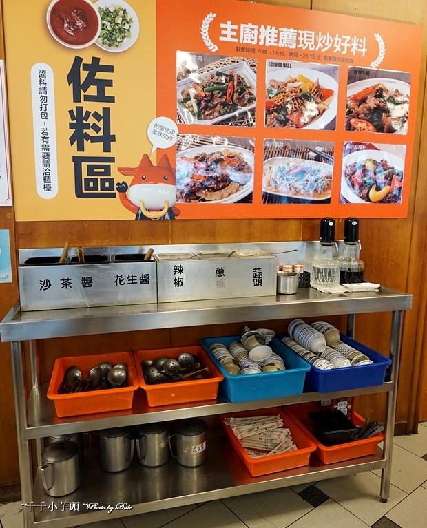 牛大福沙茶火鍋25.JPG