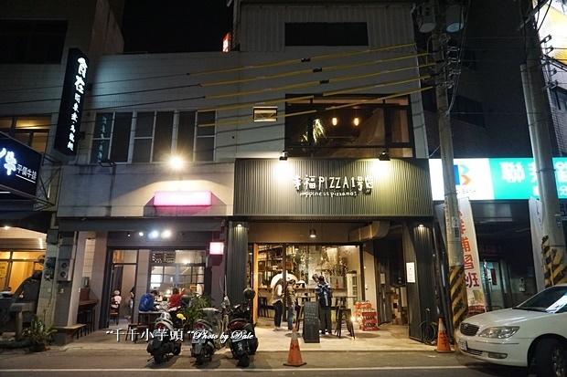 幸福pizza1號店1.JPG