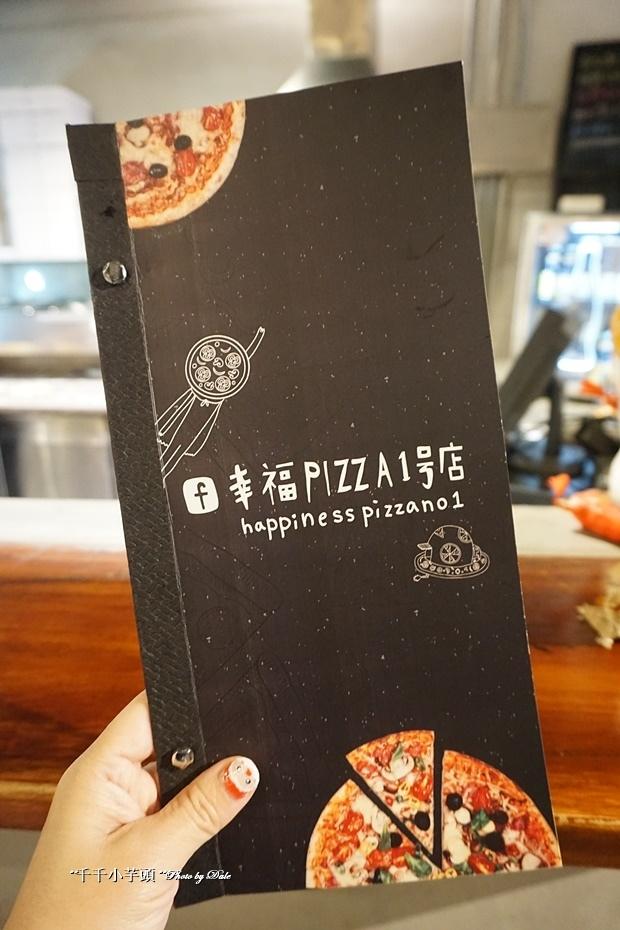 幸福pizza1號店9.JPG