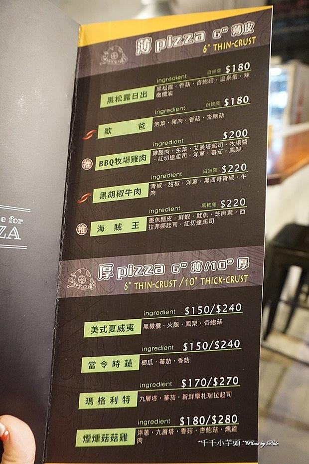 幸福pizza1號店10.JPG