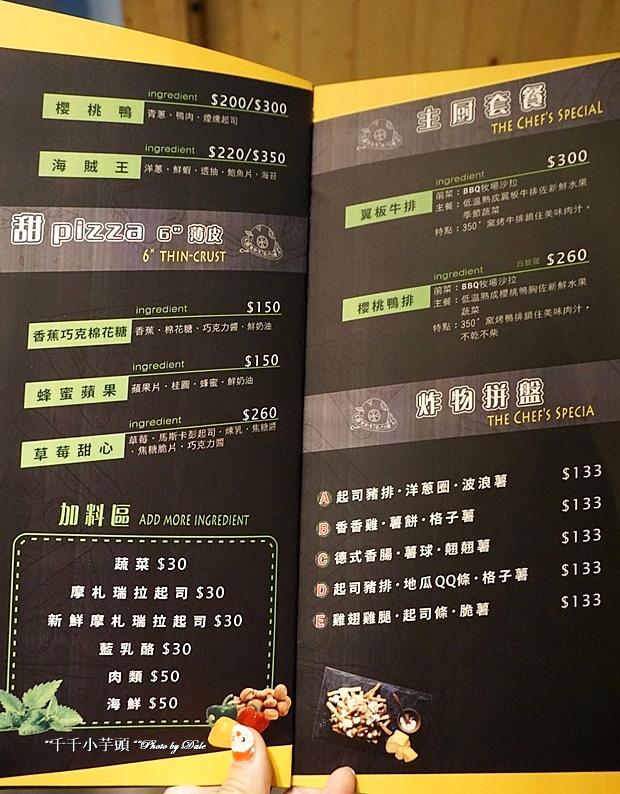 幸福pizza1號店11.JPG