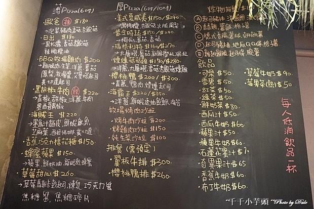 幸福pizza1號店23.JPG