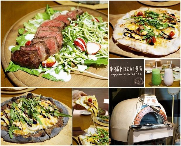 幸福pizza1號店47.jpg