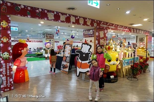 大立百貨聖誕同樂會2.JPG