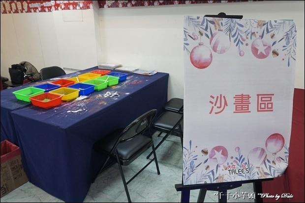 大立百貨聖誕同樂會10.JPG