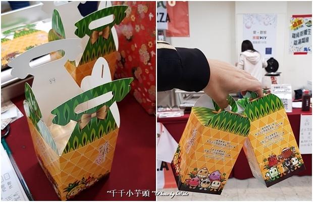 大立百貨聖誕同樂會26.jpg