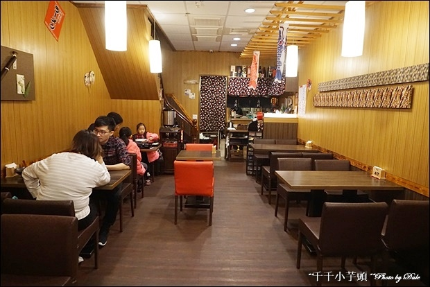 廣野拉麵6.JPG