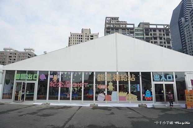 台中8咘的搞怪樂園6.JPG