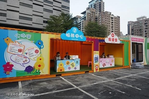 台中8咘的搞怪樂園73.JPG
