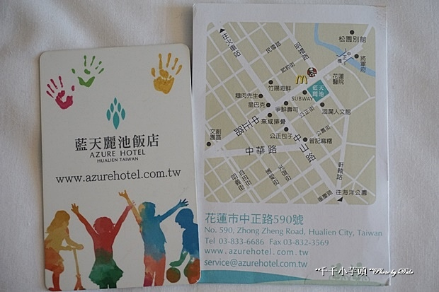藍天麗池飯店8.JPG