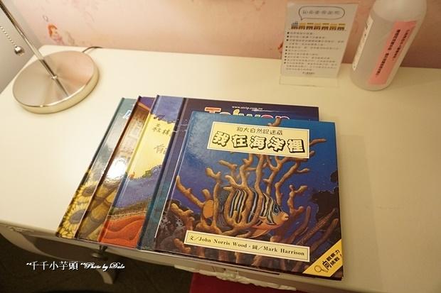 藍天麗池飯店23.JPG