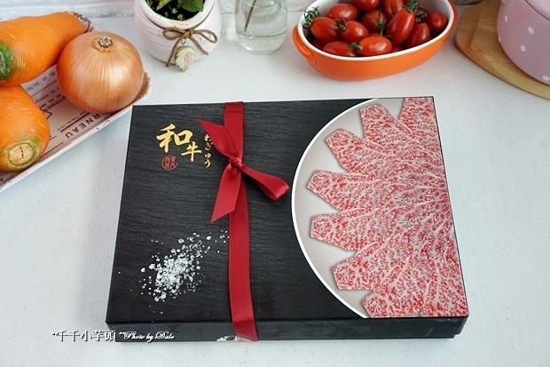 買肉找我頂級日本和牛3.JPG