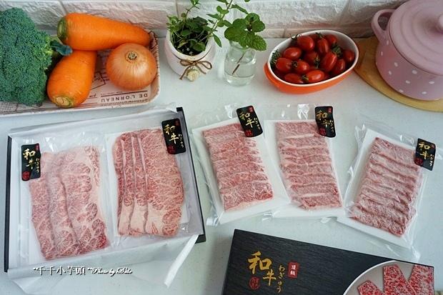 買肉找我頂級日本和牛9.JPG
