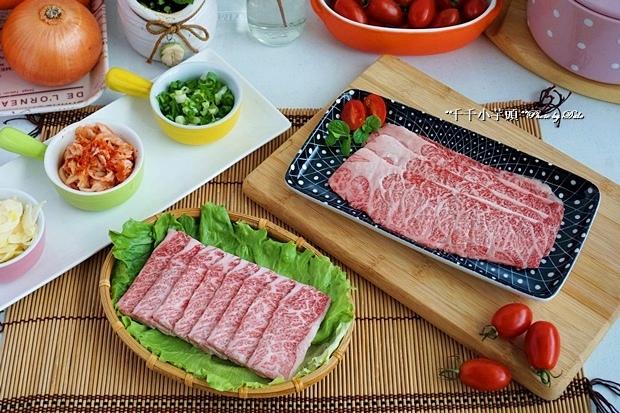 買肉找我頂級日本和牛12.JPG