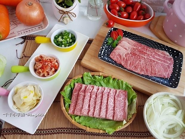 買肉找我頂級日本和牛13.jpg