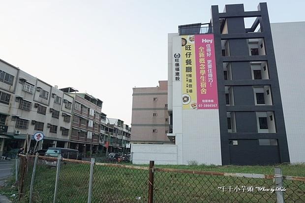Wonboy旺仔複合式餐廳1.JPG
