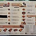 Wonboy旺仔複合式餐廳10.JPG