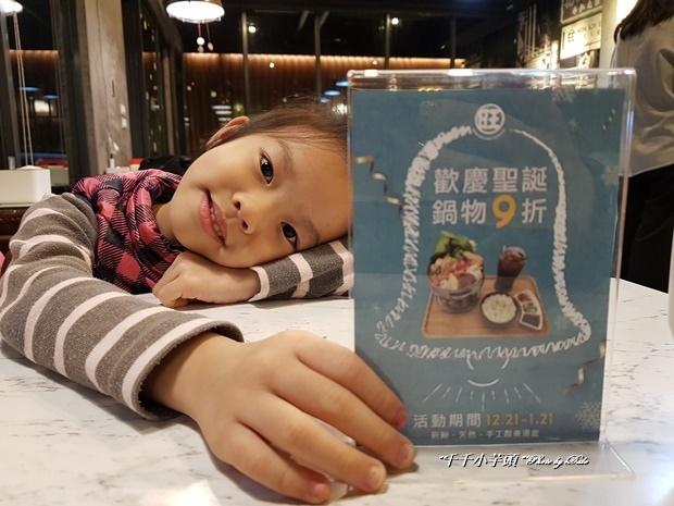 Wonboy旺仔複合式餐廳11.jpg