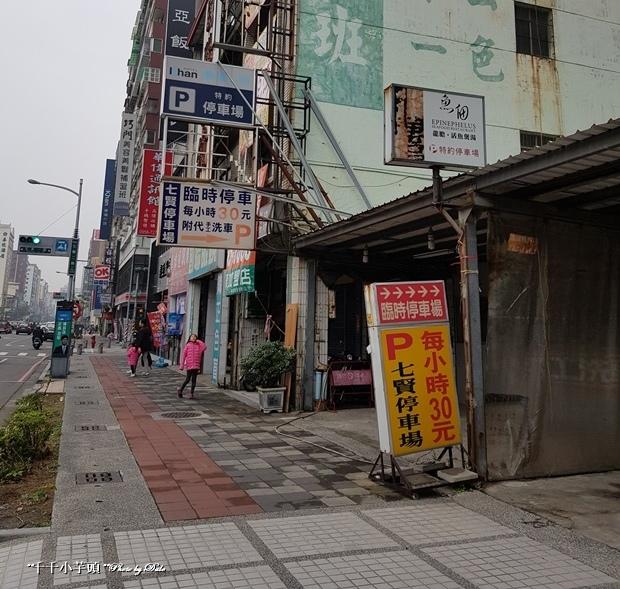 康瀚行旅2.jpg