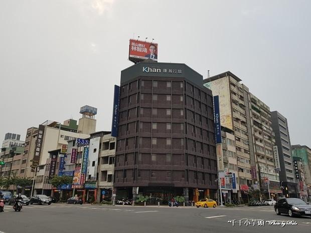 康瀚行旅4.jpg