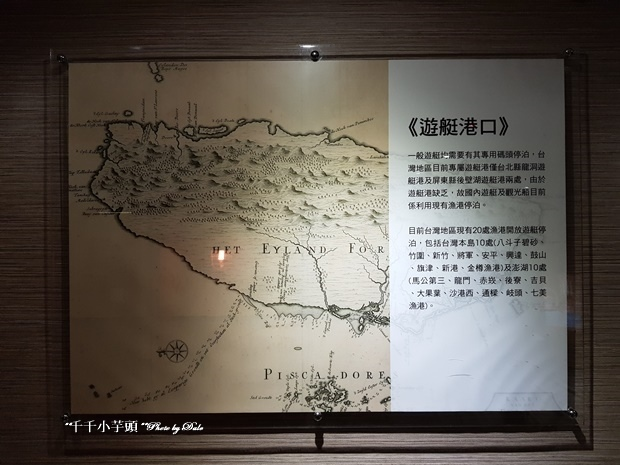 康瀚行旅42.jpg