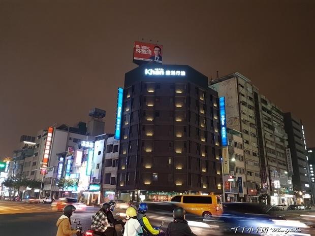 康瀚行旅60.jpg