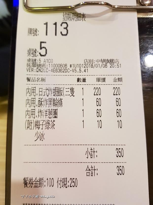 康瀚行旅68.jpg