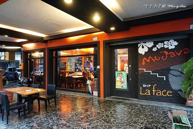 MoJava異國料理餐廳1.JPG
