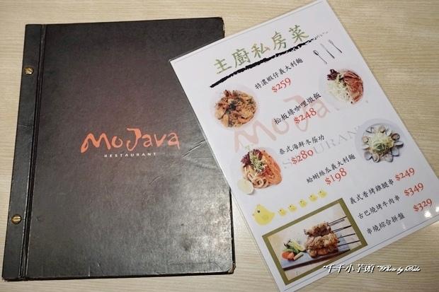 MoJava異國料理餐廳4.JPG