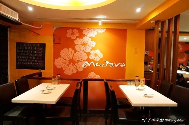 MoJava異國料理餐廳5.JPG