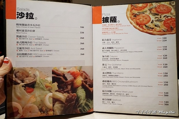 MoJava異國料理餐廳7.JPG