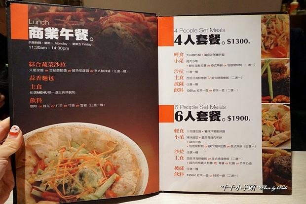 MoJava異國料理餐廳6.JPG