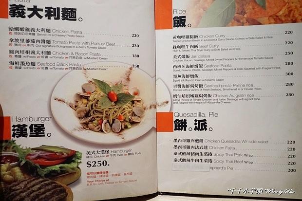 MoJava異國料理餐廳8.JPG
