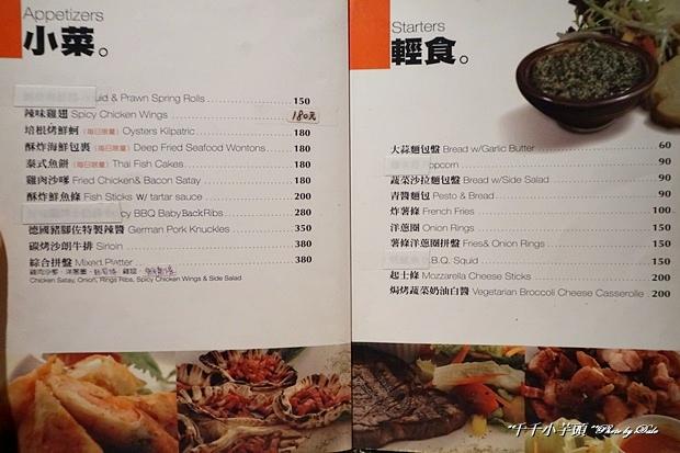 MoJava異國料理餐廳9.JPG