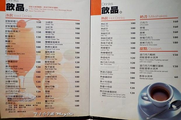 MoJava異國料理餐廳10.JPG