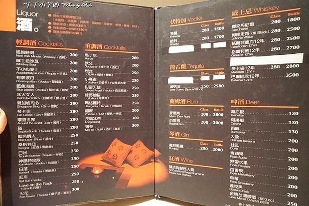 MoJava異國料理餐廳11.JPG