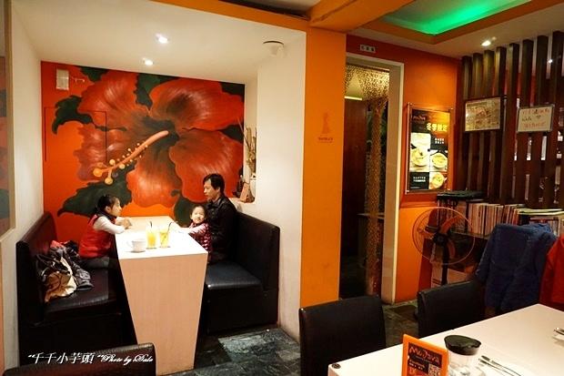 MoJava異國料理餐廳14.JPG