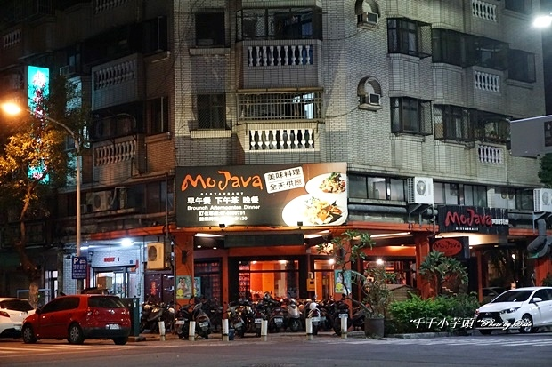 MoJava異國料理餐廳34.JPG