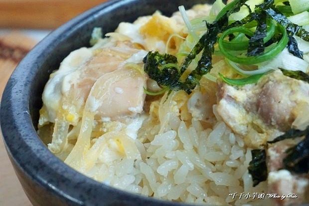 南豐馫米雞肉親子丼16.JPG