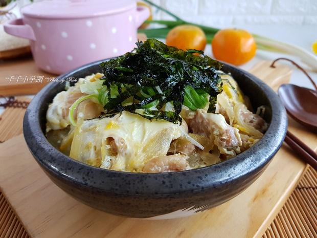 南豐馫米雞肉親子丼14.jpg