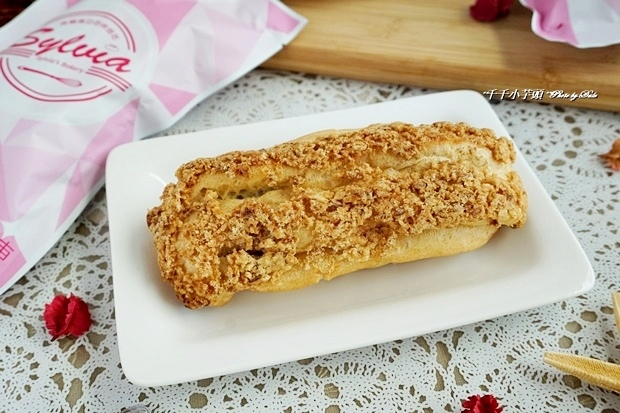 席爾薇亞的烘焙坊爆漿酥皮泡芙5.JPG