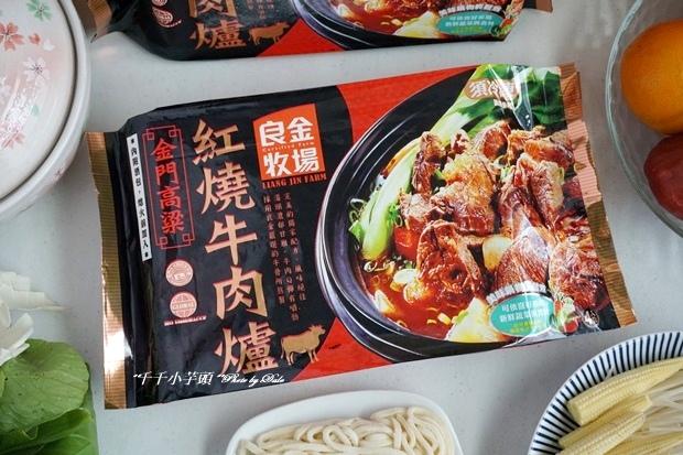 良金高粱牛肉爐2.JPG