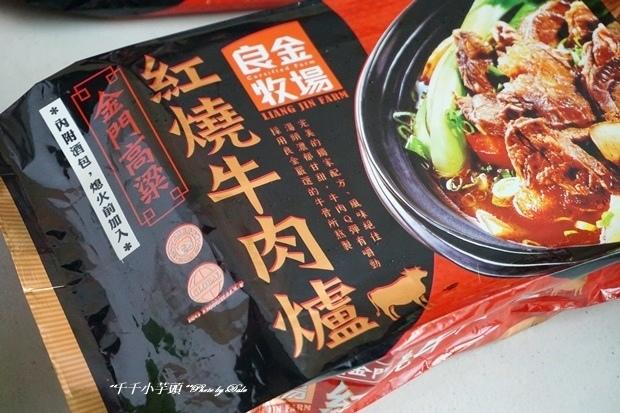 良金高粱牛肉爐7.JPG