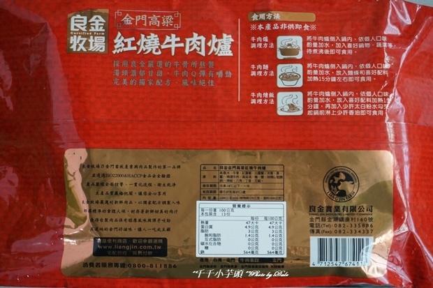 良金高粱牛肉爐8.JPG