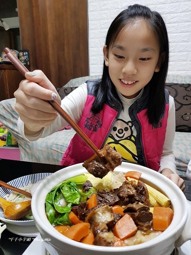 良金高粱牛肉爐19.jpg